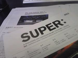 super02.jpg